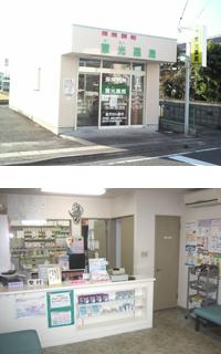 店舗の紹介
